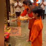 Raj Kundra not seen in Shilpa Shetty's Navratri puja